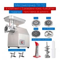 Месомелачка професионална електрическа ТК-12
