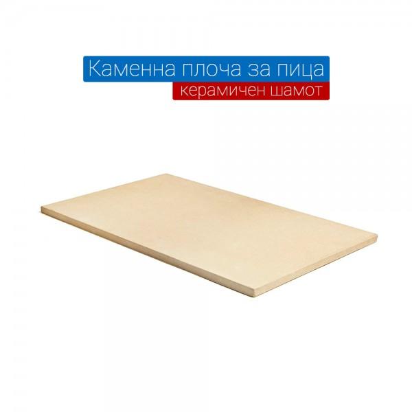 Каменна плоча за пица 63.5х43см