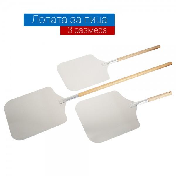 Лопата за пица с размери 405х300х965мм