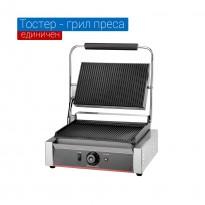Тостер електрически професионален - единичен