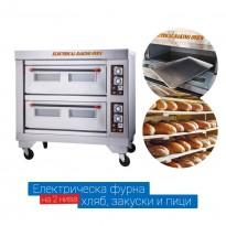 Фурна професионална за закуски пици и готвене на две нива за 4 тави с размер 60х40см