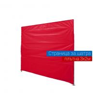 Страница за шатра - червена