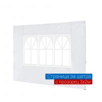 Страница за шатра - бяла с прозорец