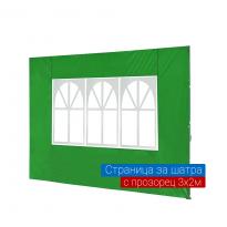 Страница за шатра - зелена с прозорец
